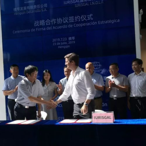 Iurisgal signs a cooperation agreement in Hengqin